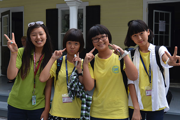 A group of students posing for the camera