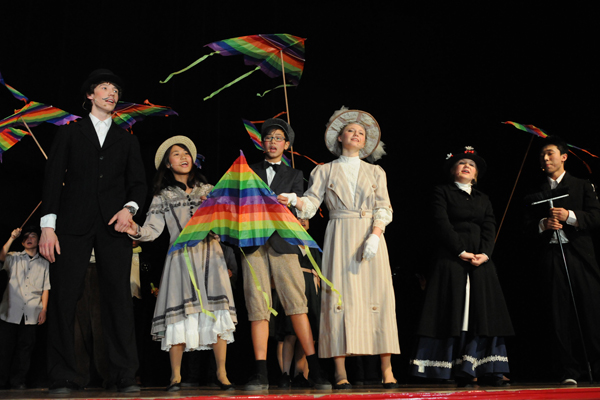 A theatrical performance put on by students of Columbia International College